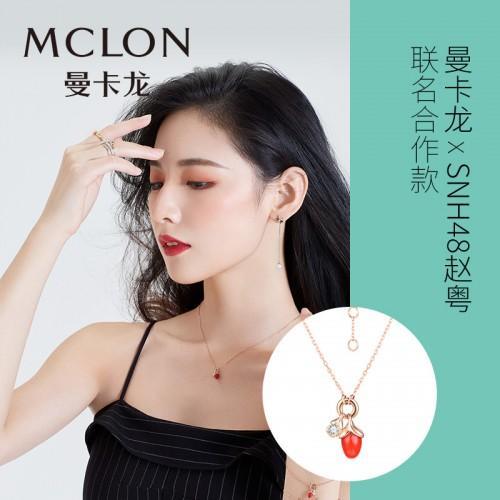 MCLON曼卡龙跨界合作SNH48人气小姐姐 自成一派