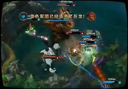【战报】LGD稳定优势 先胜一局